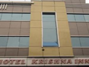 克利须那神酒店 (Krishna Inn)