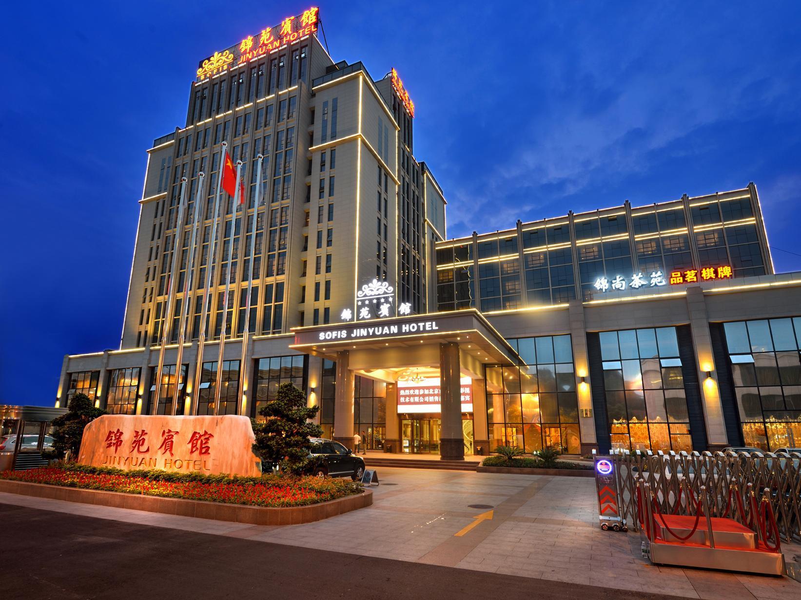 Chengdu Sofis Jinyuan Hotel