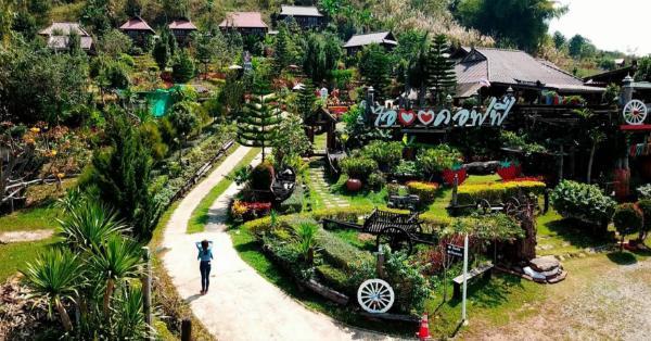 I Love Khaokho Resort Khao Kho