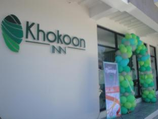 picture 3 of Khokoon Inn