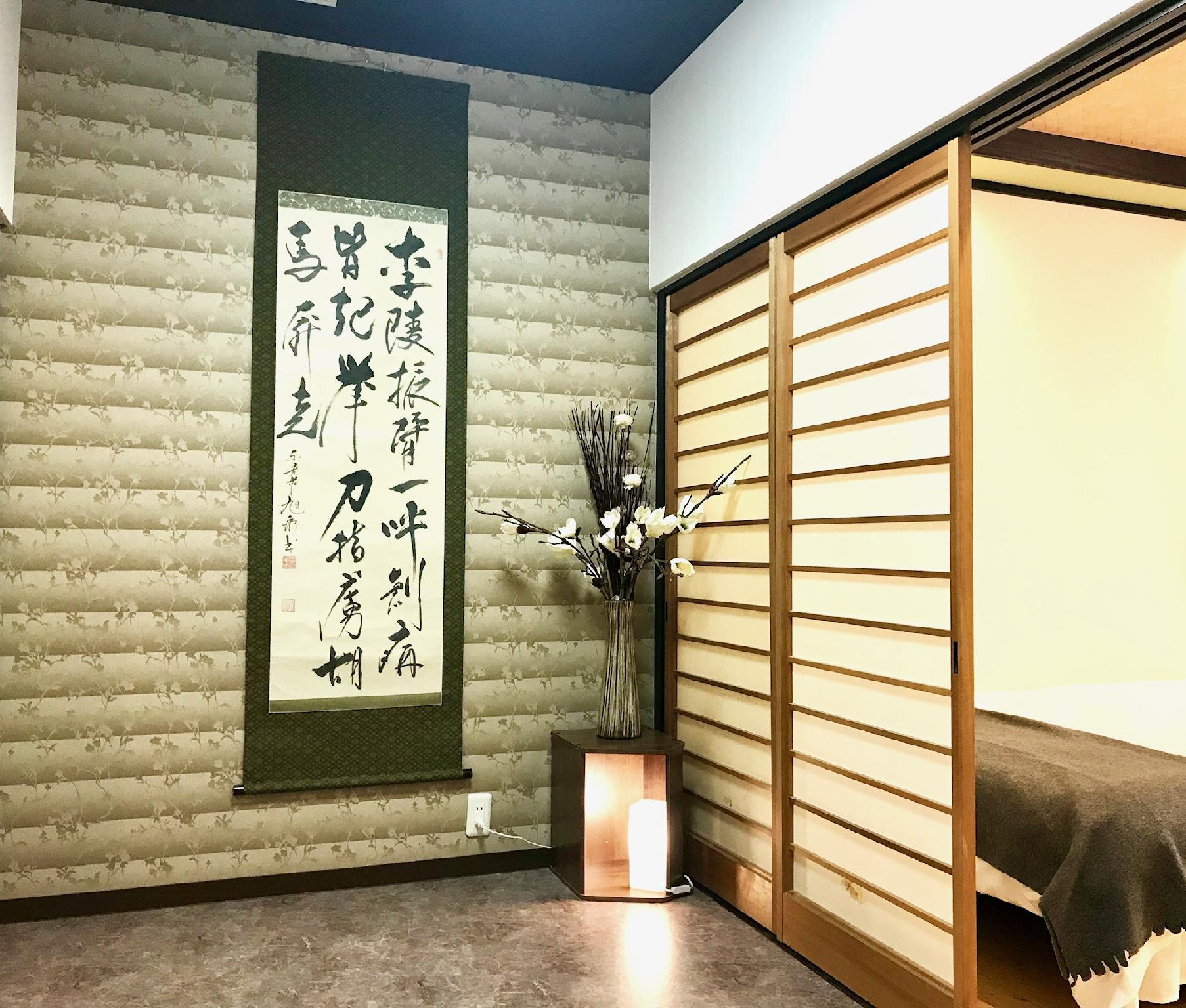 Namba Osaka Premium House