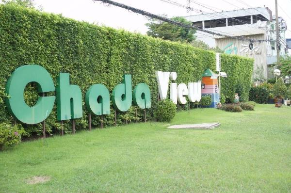 Chada View Resort Kalasin