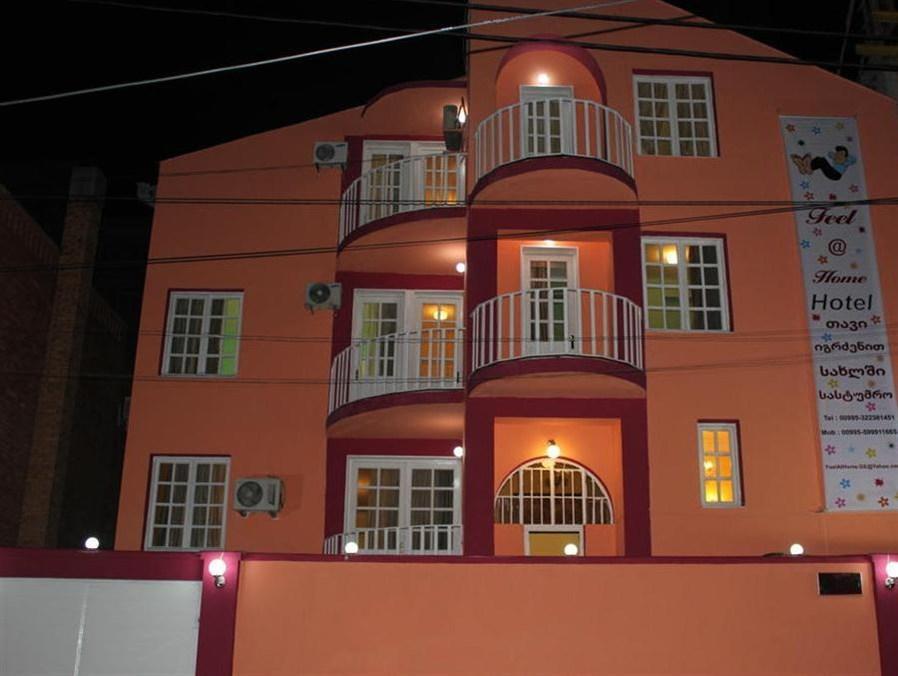 Elite Lux Hotel