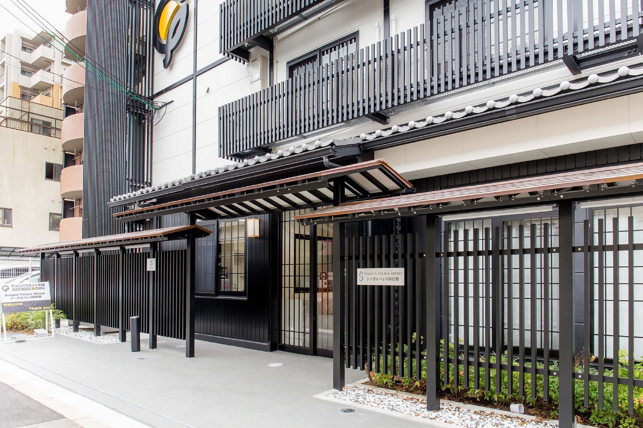 Hotel Seagull Palace Abeno