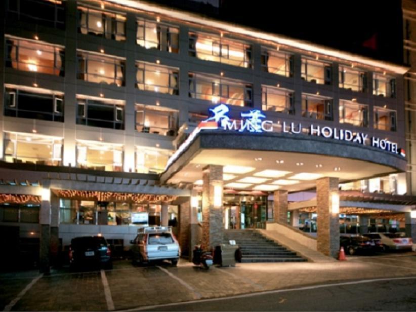 Ming Lu Holiday Hotel