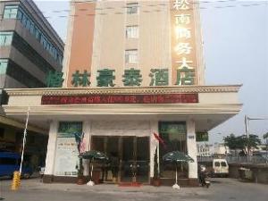 GreenTree Inn Guangzhou Luochongwei Bus Passenger Terminal Business Hotel