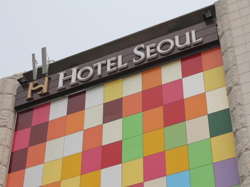 Seoul Tourist Hotel Jecheon