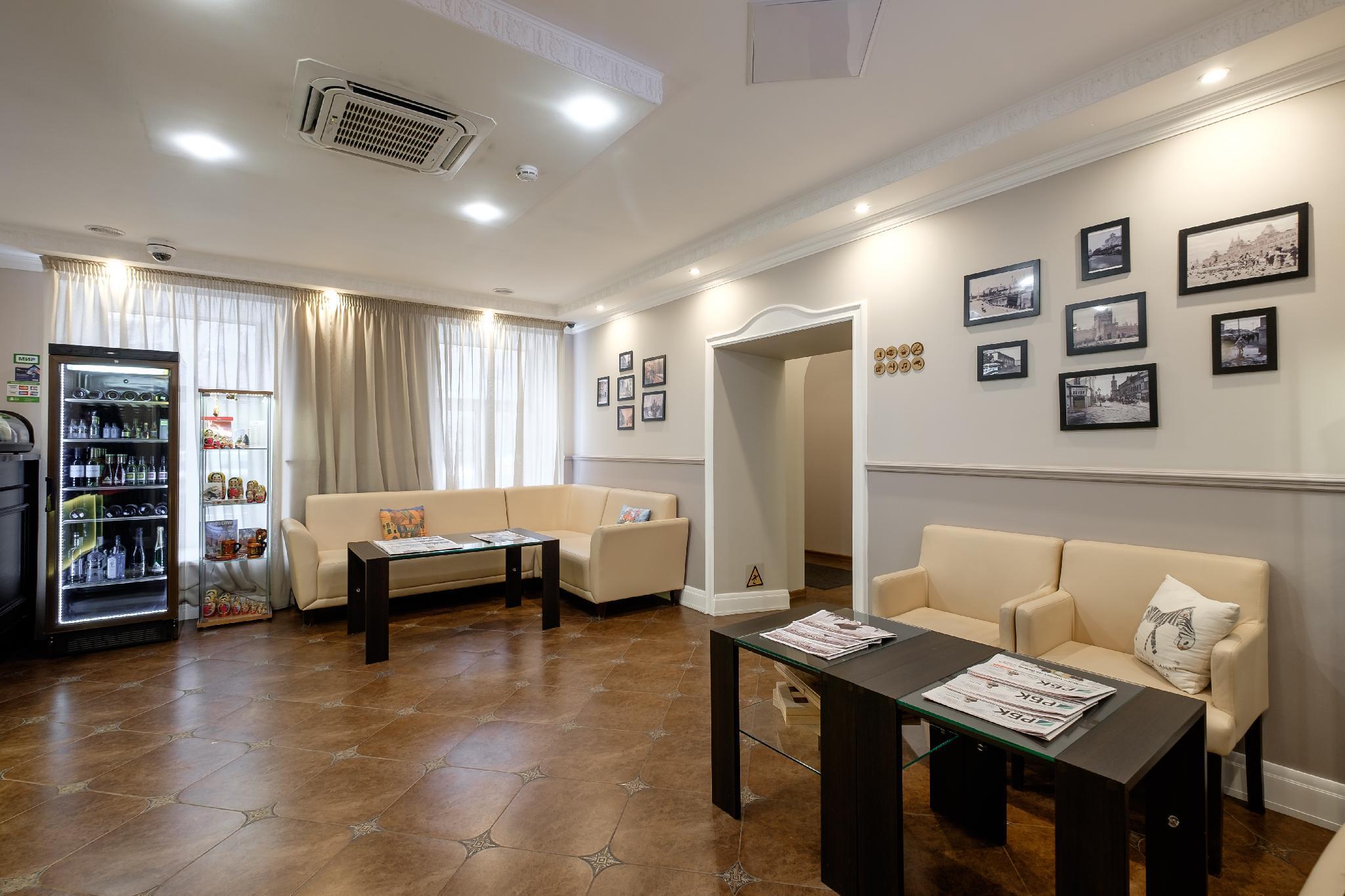 Veliy Hotel Mokhovaya Moscow Discount