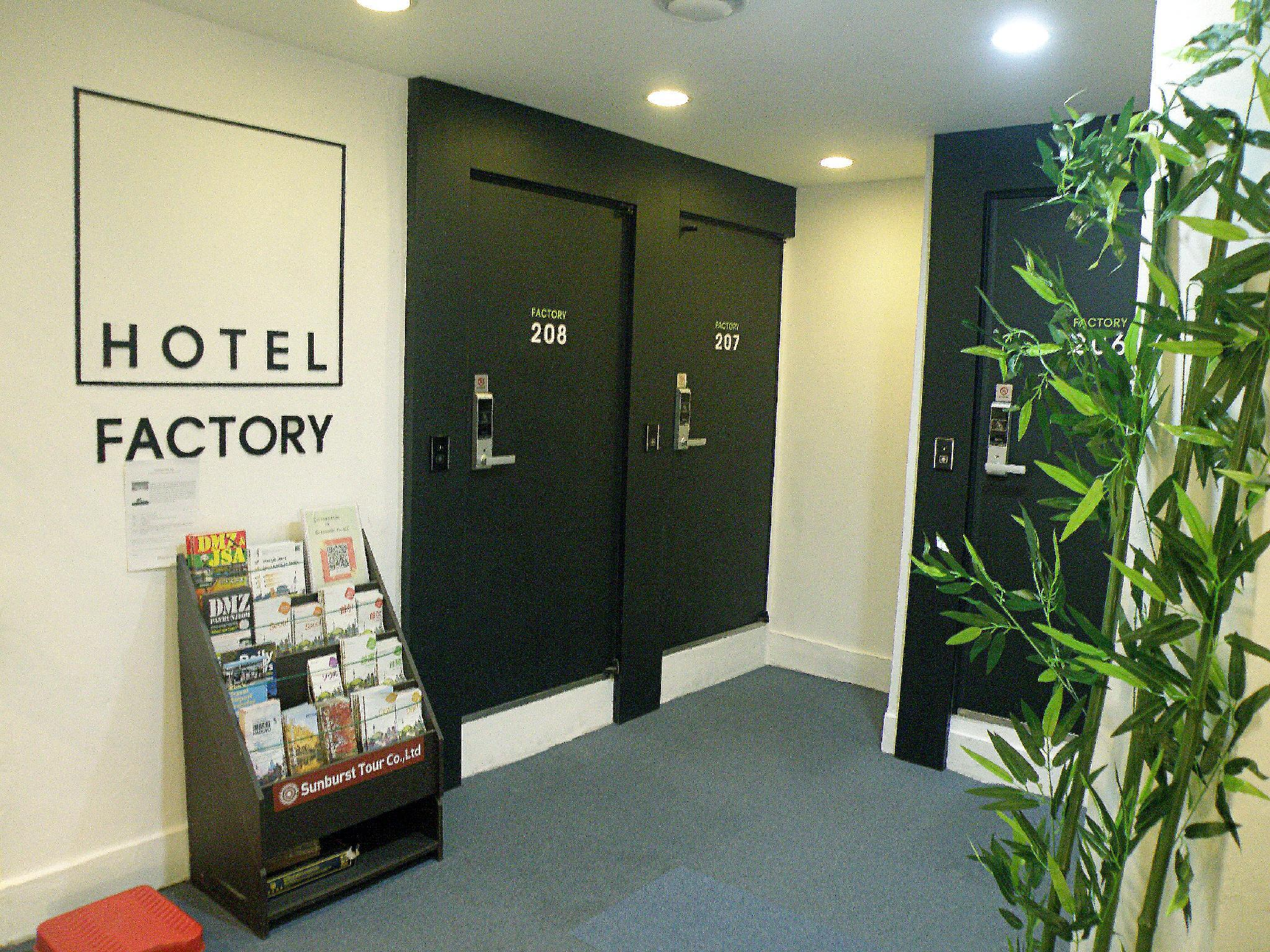 Hotel Factory