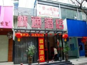Jingtong Hotel Nanning Gucheng Branch
