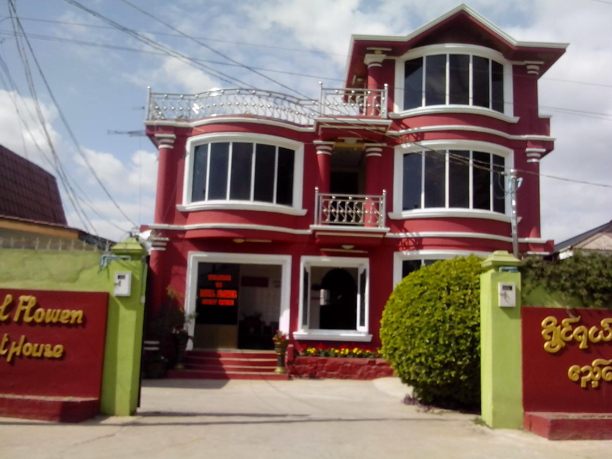 Royal Flower Guest House