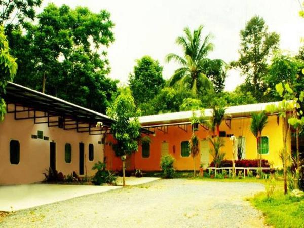 Kanta Hill Resort Nakhon Si Thammarat