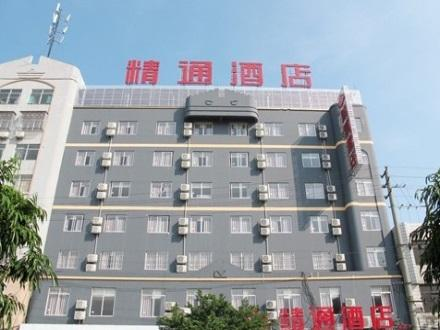 Jintone Hotel Yulin Yuchai Branch