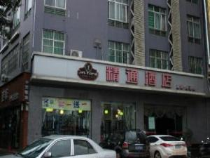 Jintone Hotel Nanning Minzhu Branch