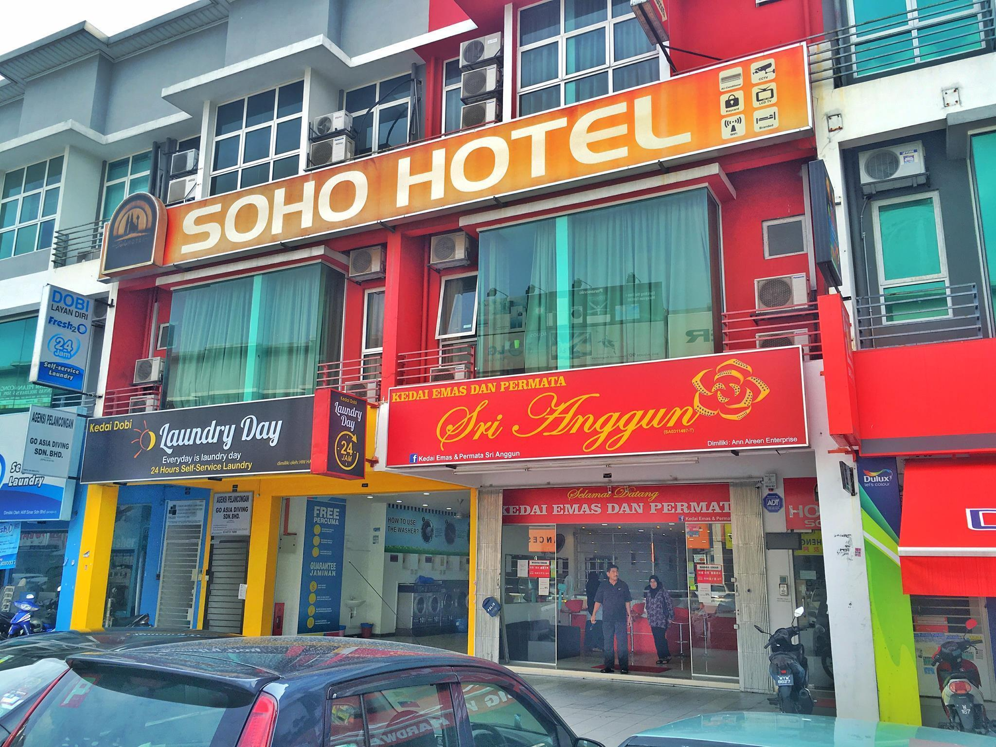 Soho Hotel Sri Gombak