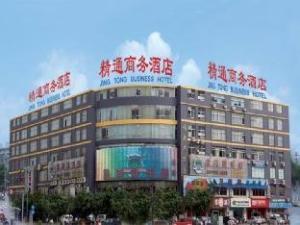 Nanning Jintone Hotel Dongge Branch