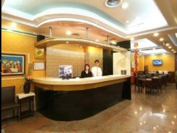 Golden Swallow Hotel Hsinchu