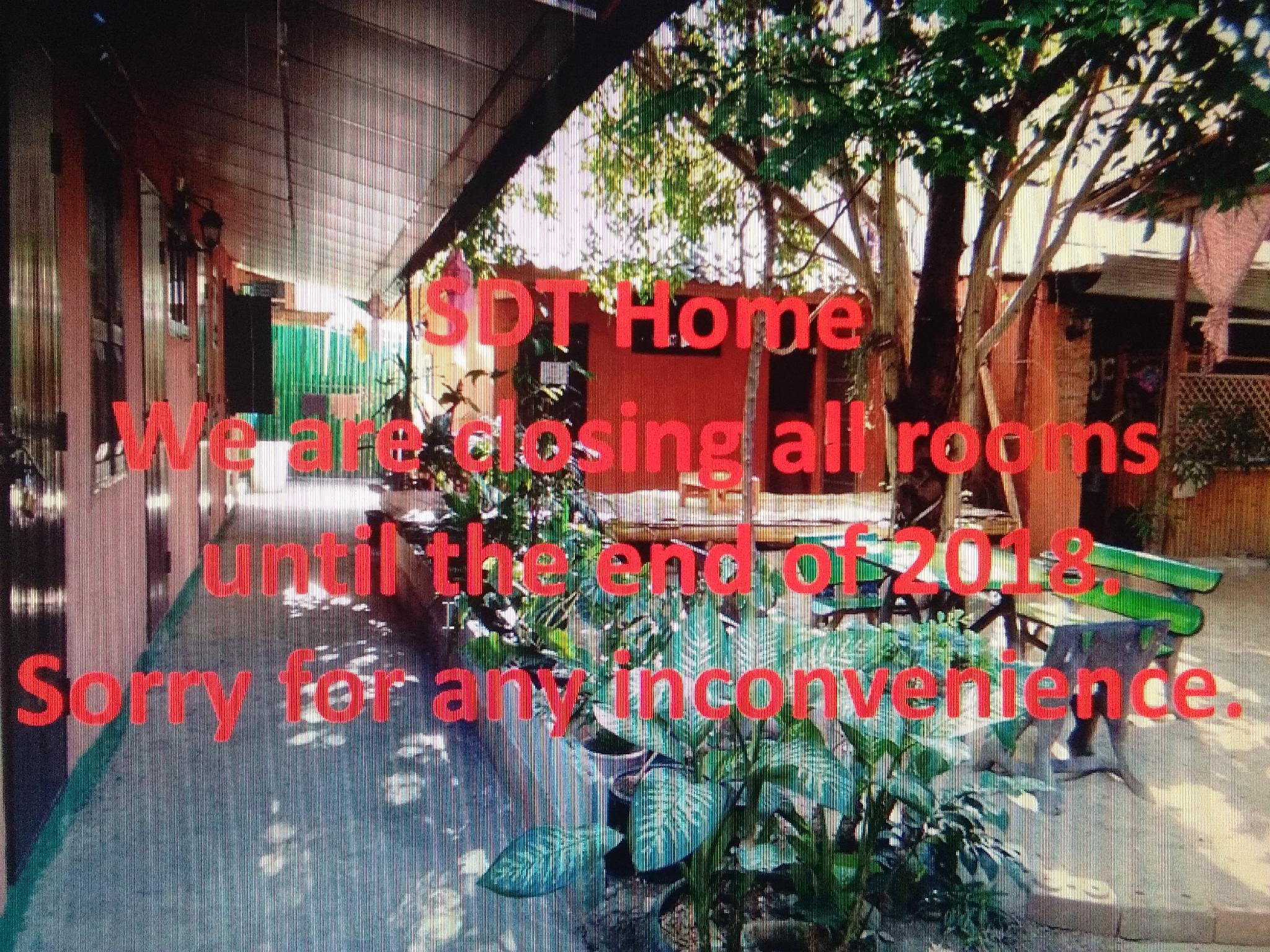 ข้อเสนอดีๆ เอสดีที โฮม (SDT Home)