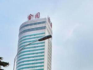 Jinyuan Grand Hotel Shijiazhuang