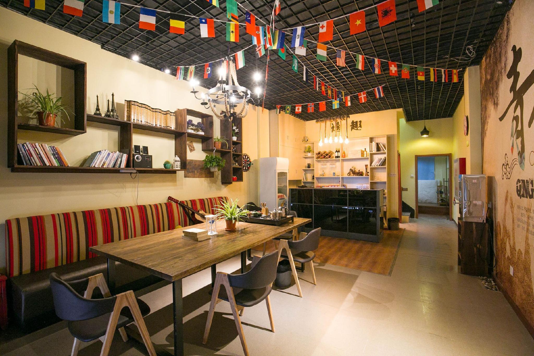 Tuqu International Youth Hostel