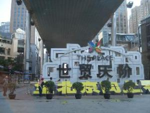 Beijing Worldcity International Service Apartment