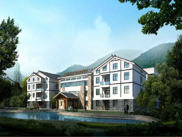 Jinjiang Metropolo Hotel Yixing Huankeyuan Shanzhuang Branch