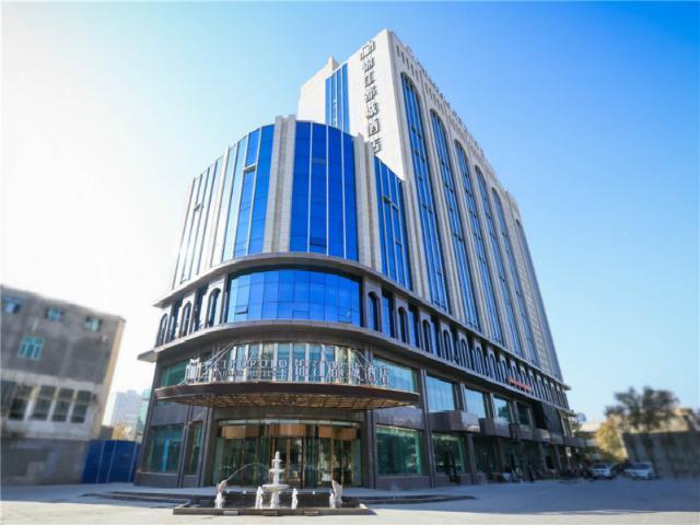 Jinjiang Metropolo Hotel   Turpan Administration Center