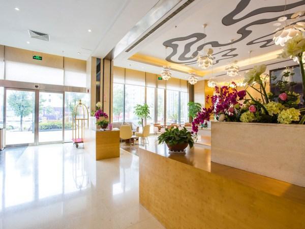 Jinjiang Metropolo Hotel - Jiangyin Chengjiang Wanda Plaza