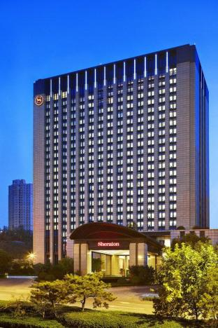 濟南喜來登酒店