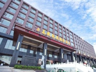 Wuhan Gaotie Kairui International Hotel