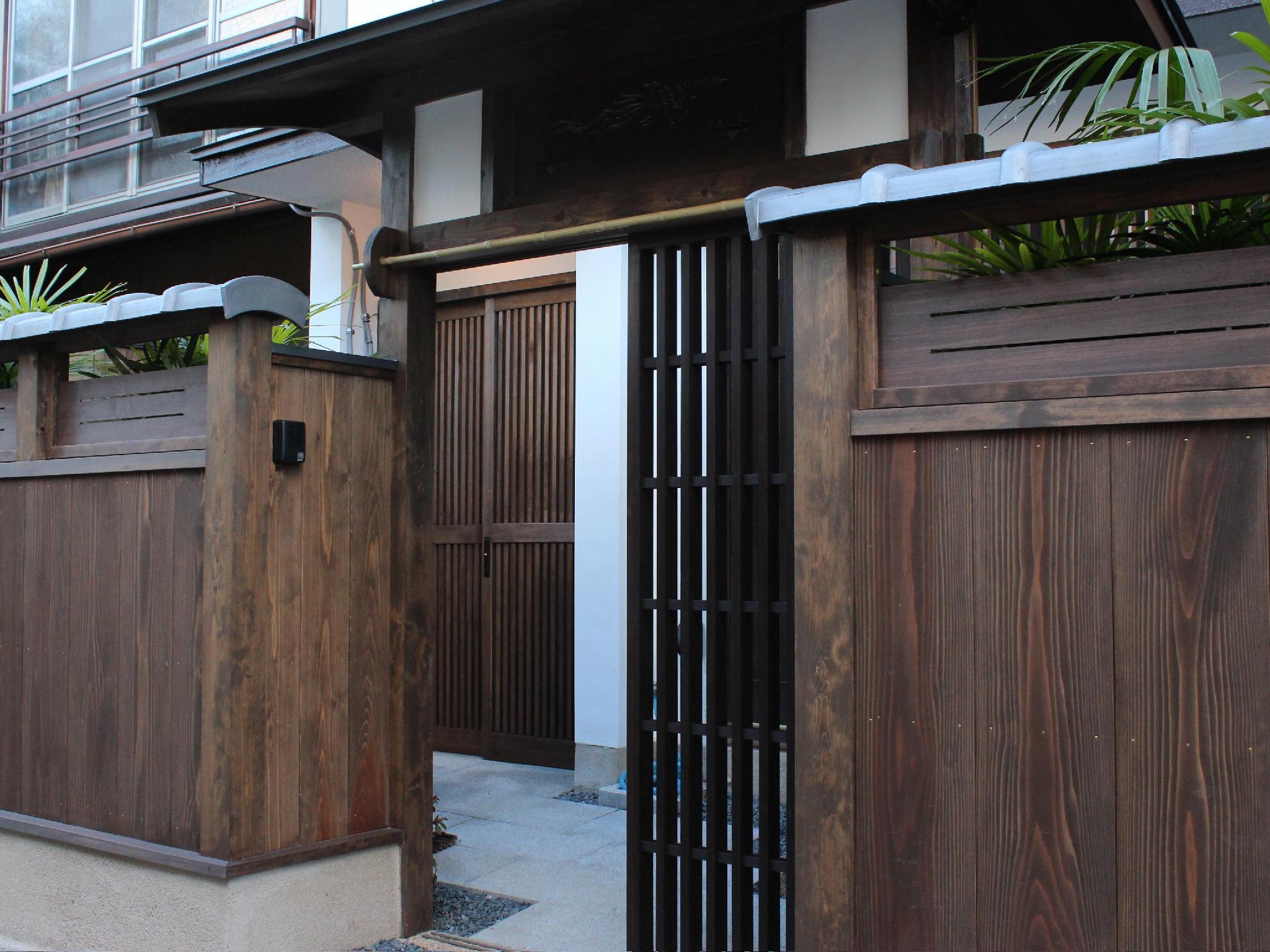 Guest House Higashiyama   Jao