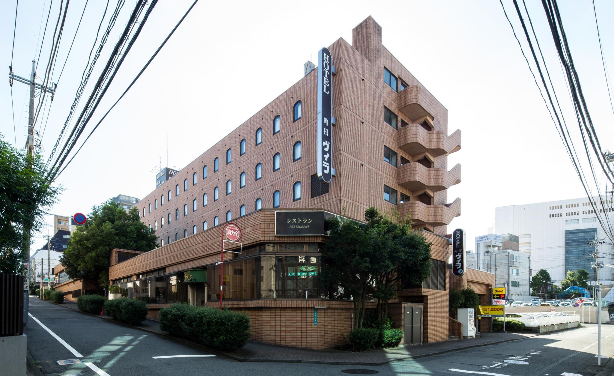 โรงแรมมาชิดา วิลลา