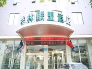 Greentree Alliance Nanchang Honggutan Middle Fenghuang Avenue Hotel