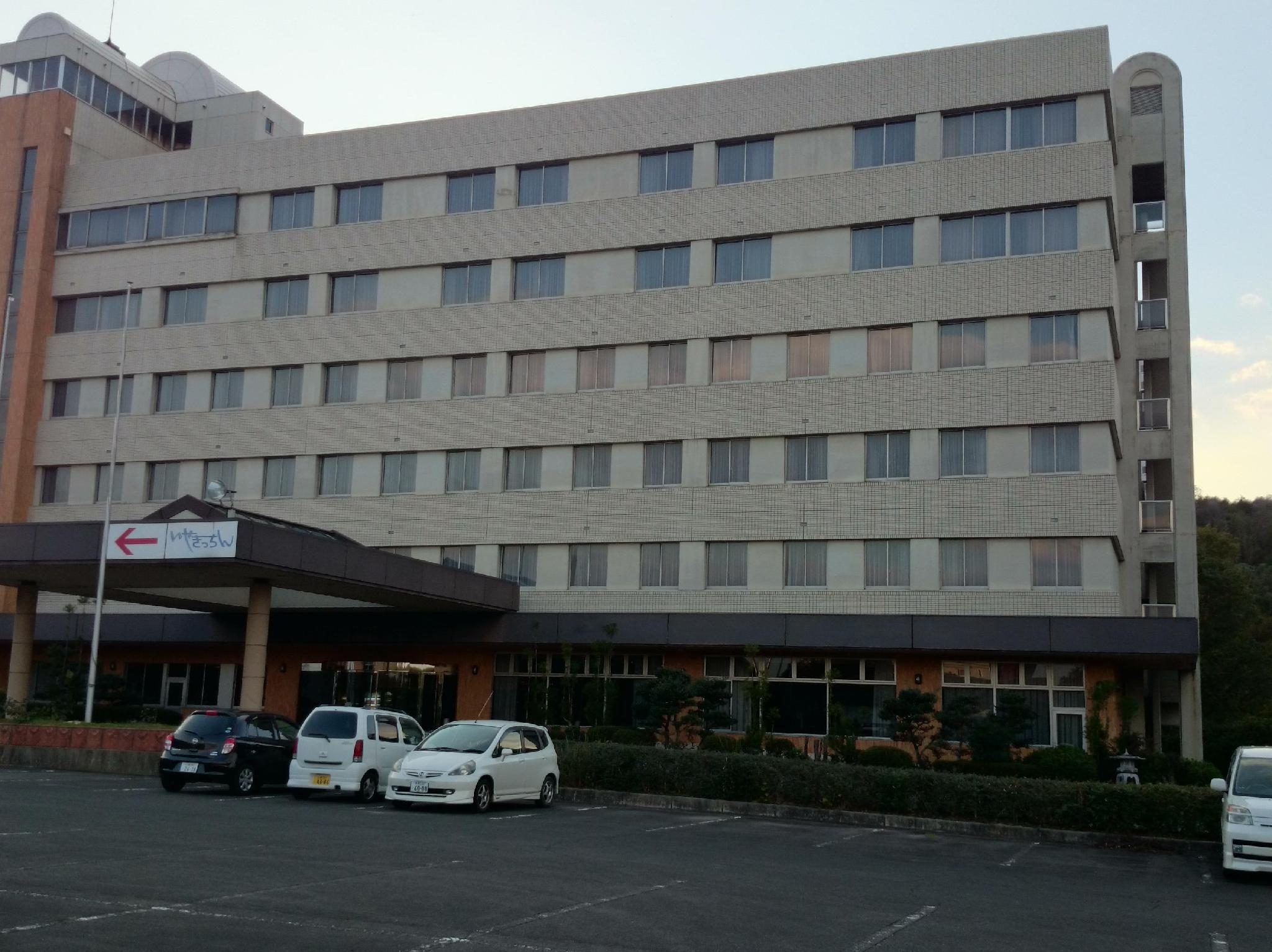 Hotel Metropolitan Club