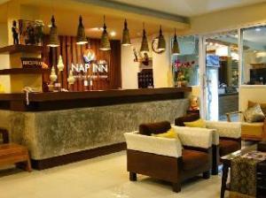 午睡酒店 (Nap Inn)
