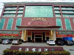 Kui Chong Holiday Hotel