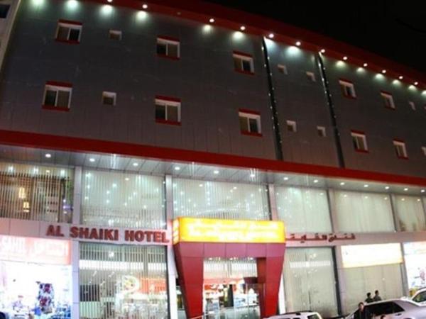 Al Shaiki Hotel Al Jubail