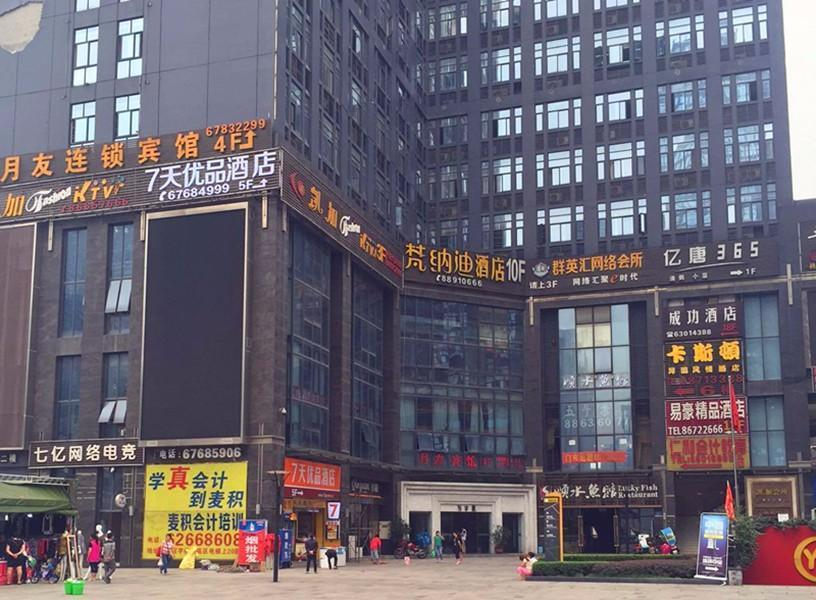 7 Days Premium�Chongqing Auto Center Jintong Road Light Rail Station