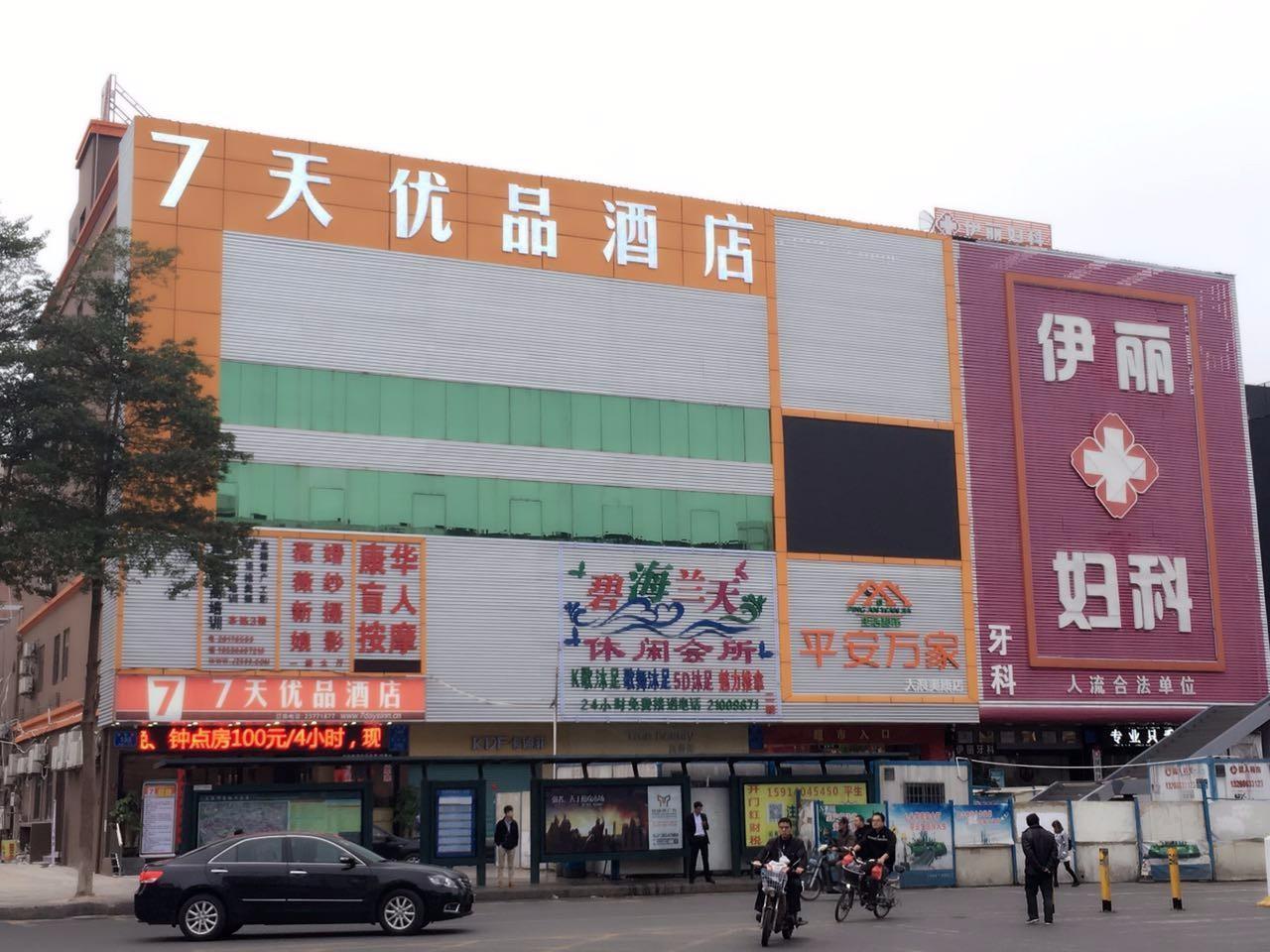 7Days Premium Shenzhen Dalang Commercial Center Branch