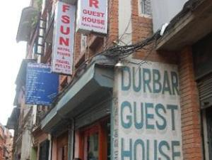 두르바 게스트하우스  (Durbar Guest House)