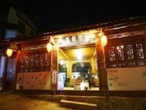 Lijiang Lvys Family Inn