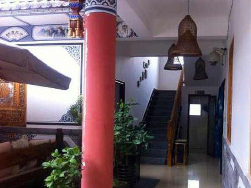 Dali Ting Ongoing Inn