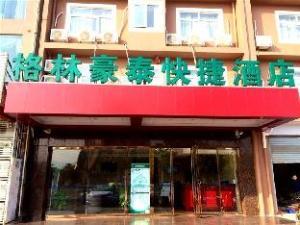 GreenTree Inn Sanya Chunyuan Seafood Square Express Hotel