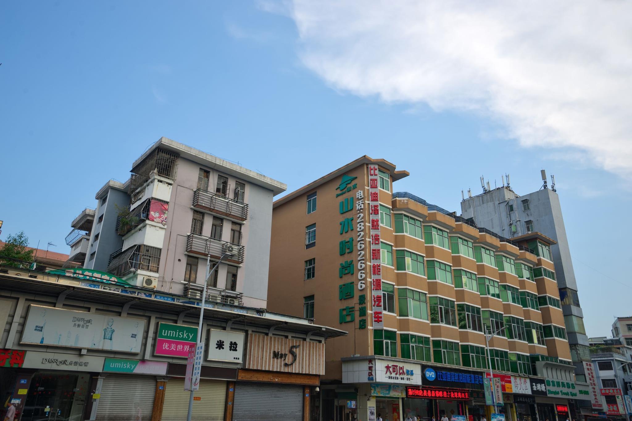 Shanshui Hotel Buji Metro Branch
