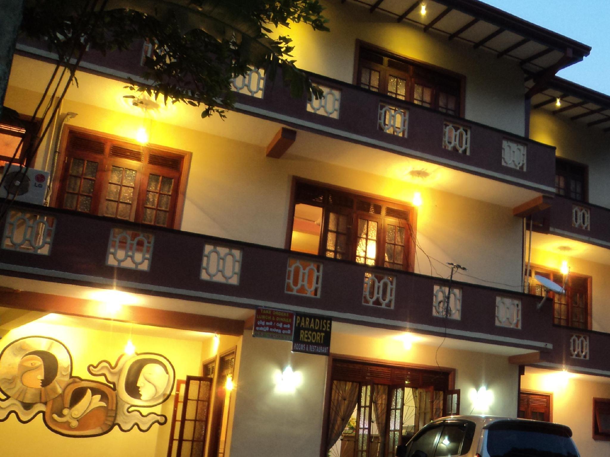 Kandy Paradise Resort