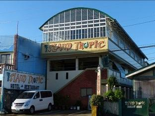 picture 1 of Island Tropic Hotel and Restaurant