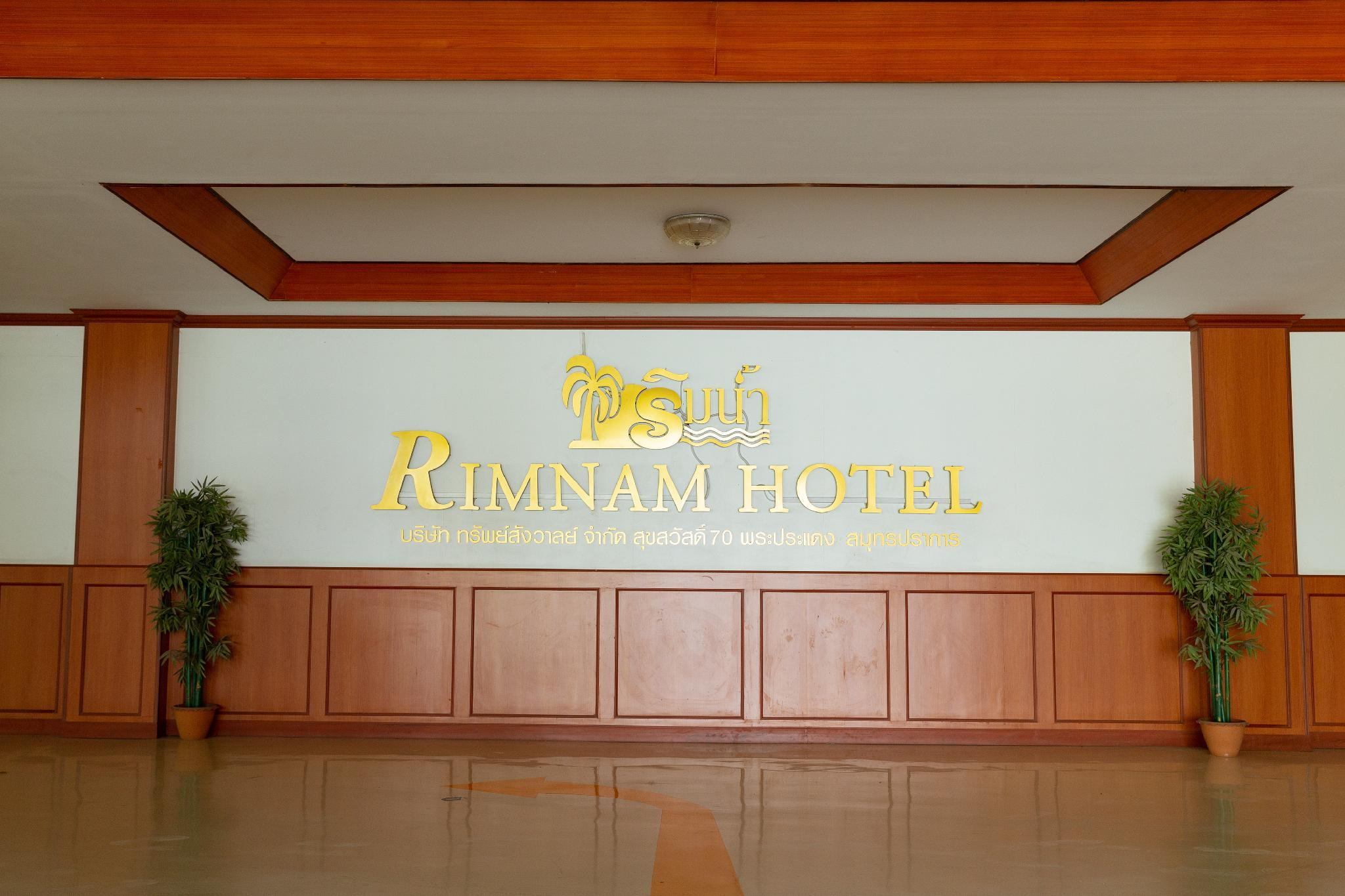 Rimnam Hotel Suk Sawat 70