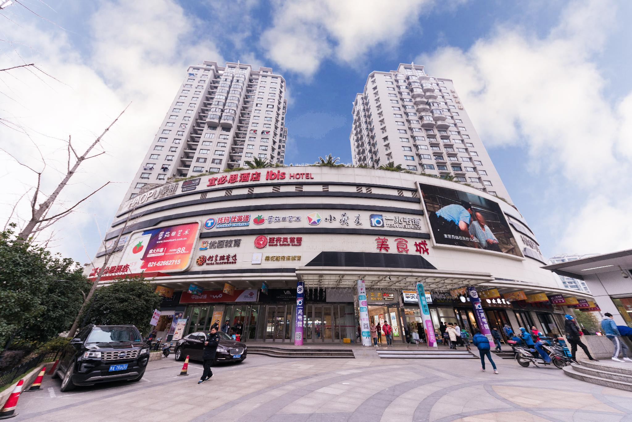 ibis Shanghai Changshou Road Hotel Reviews