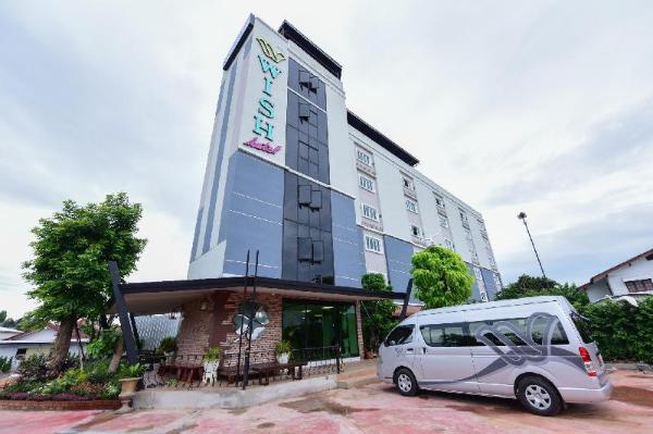 wish hotel ubon Ubon Ratchathani