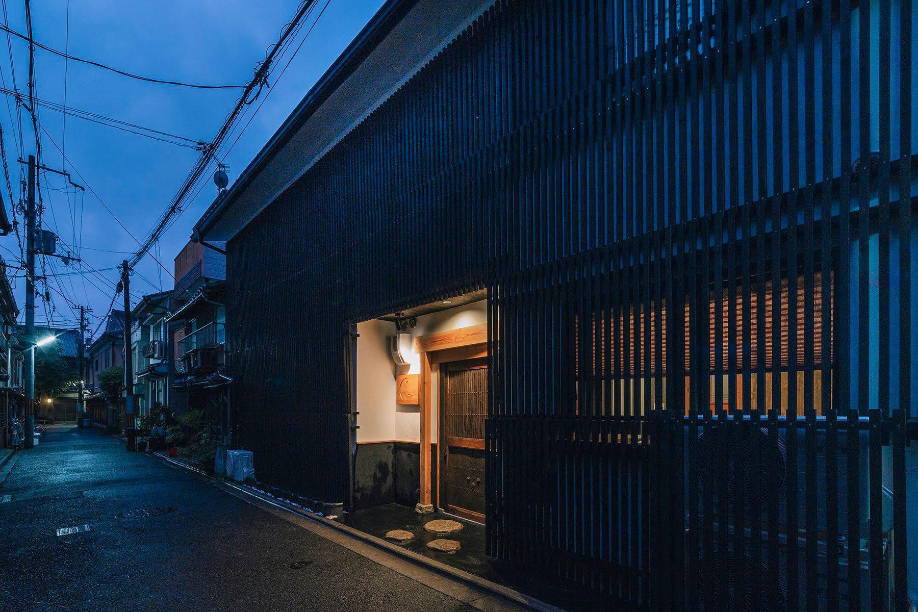 Hazuki Kyoto